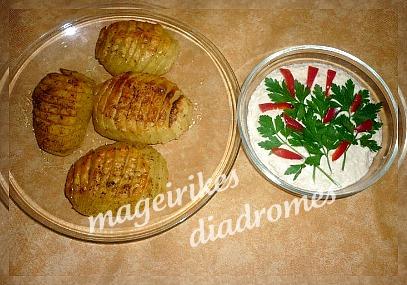 1627-patatestyrokayterh.jpg